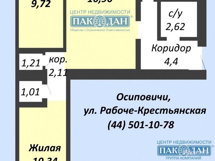 3-комнатная, Осиповичи, Рабоче-Крестьянская ул. — фото 1