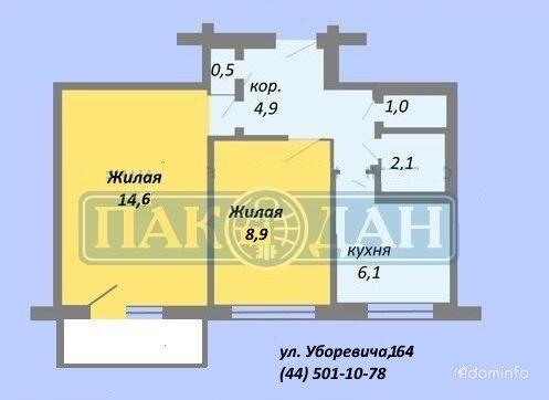 2-комнатная, Минск, Уборевича ул. — фото 1