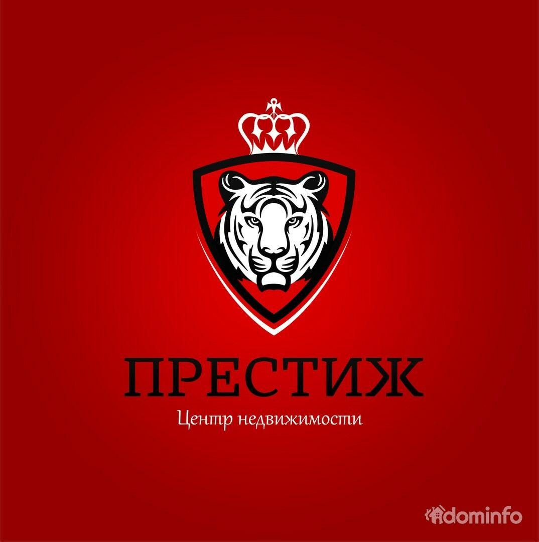 ООО «Центр недвижимости «Престиж» — логотип