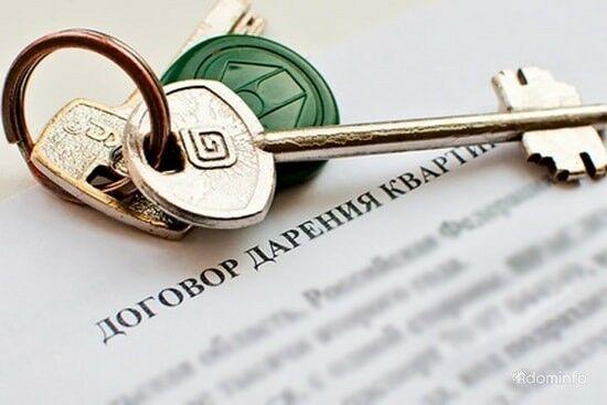 Дарственная на дачу плюсы и минусы в Беларуси