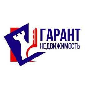 ООО «Гарант Недвижимость»