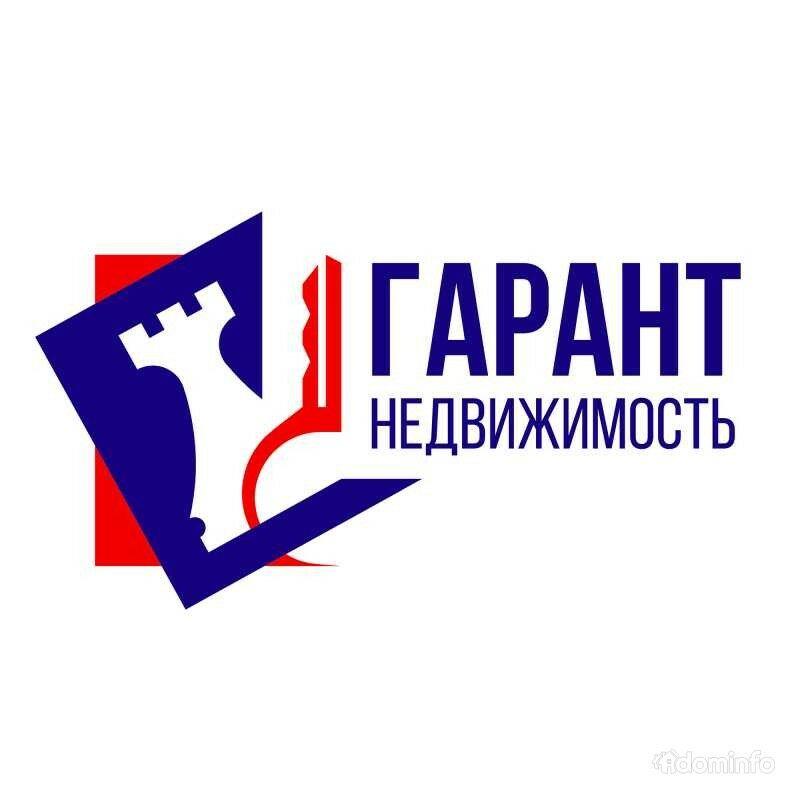ООО «Гарант Недвижимость» — логотип