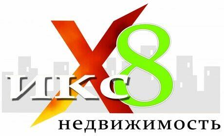 "ООО ""ИКС-8"""