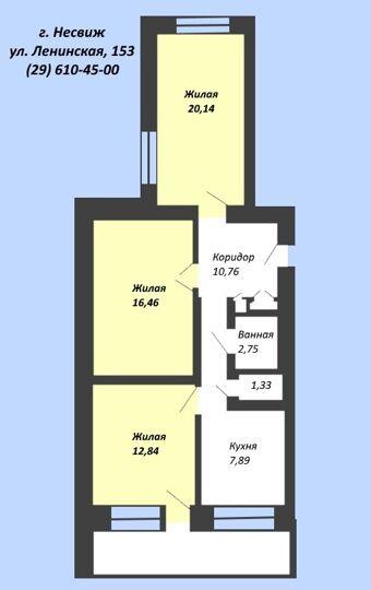 3-комнатная, Несвиж, Ленинская ул. — фото 1
