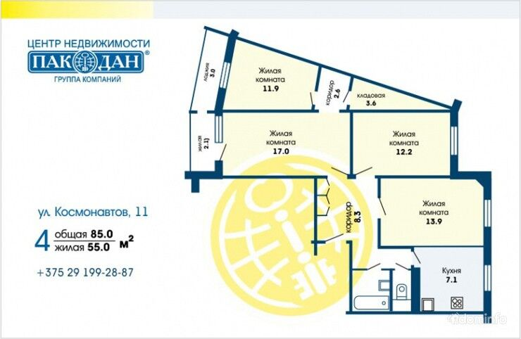 4-комнатная, Минск, Космонавтов ул. 11 — фото 1