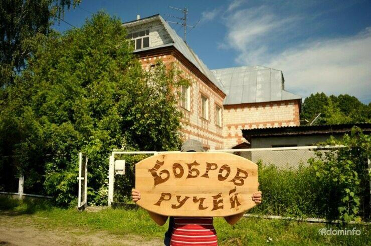 Агроусадьба Бобров Ручей в аренду посуточно и на часы — фото 1