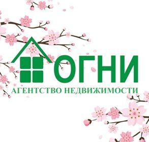 """Агентство недвижимости """"ОГНИ"""""""
