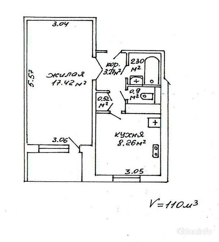 1-комнатная квартира. г. Минск, ул. Нестерова, 84 — фото 1