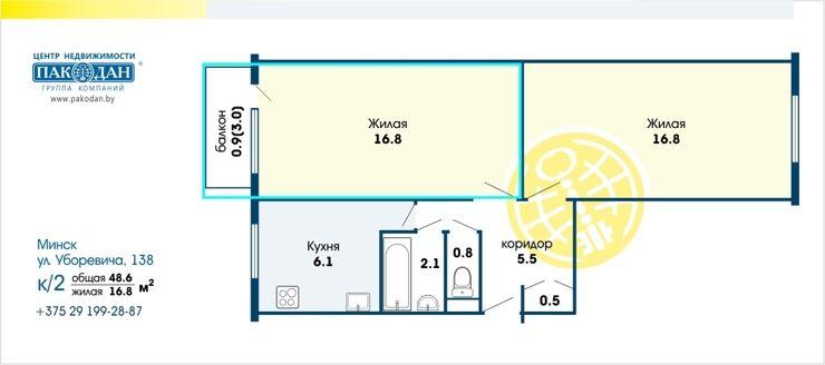 Комната в квартире, Минск, Уборевича ул. 138 — фото 1