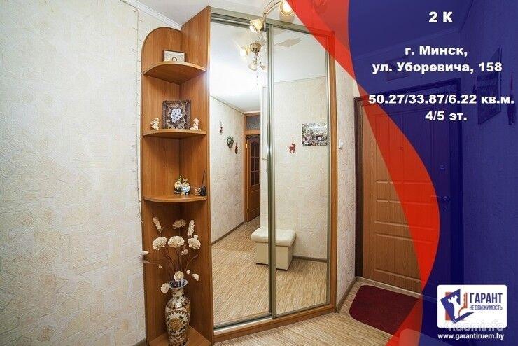 Уютная 2х-ком квартира с отличным ремонтом — фото 1