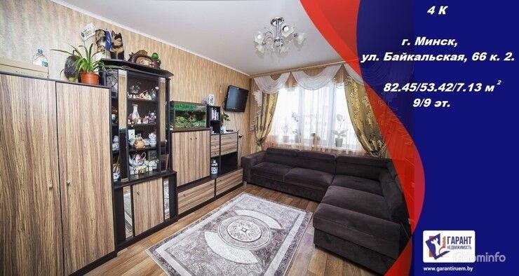 Продается просторная 4-х комнатная квартира — фото 1