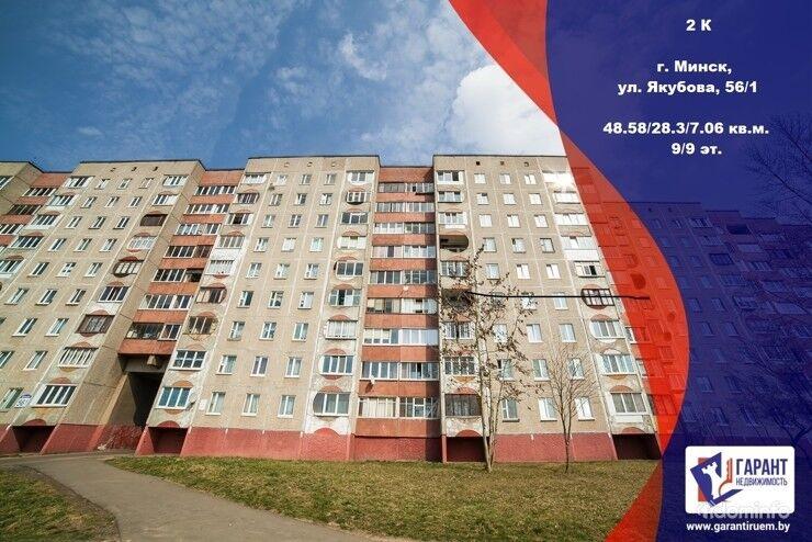 Хорошая, просторная квартира с аккуратным ремонтом. — фото 1