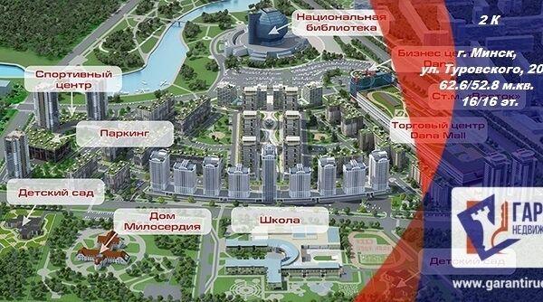 Продажа 2-х комнатного квартиры-пентхауса по ул. Туровского 20 — фото 1