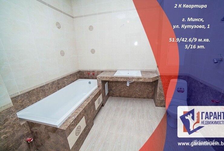 2 комнатная квартира по ул. Кутузова, 1 (ст.м. Московская) — фото 1