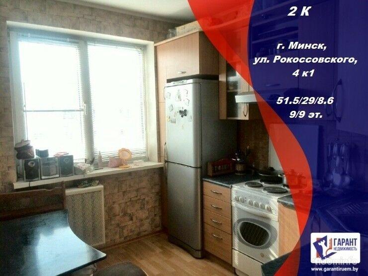 Продажа двухкомнатной квартиры с большой кухней и раздельными комнатами. — фото 1