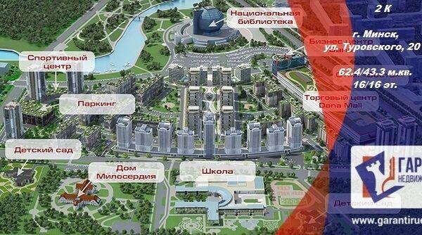 Продажа двухкомнатной квартиры по ул. Туровского 20 — фото 1