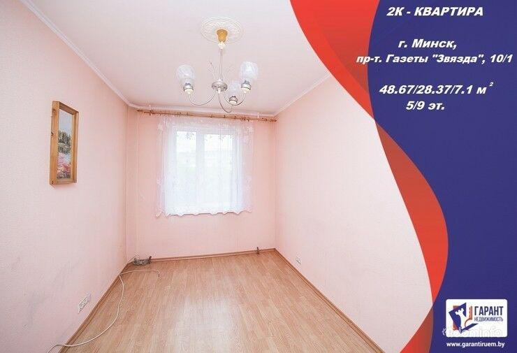 2-х комнатная квартира – метро Петровщина - пр-т Газеты «Звязда». — фото 1