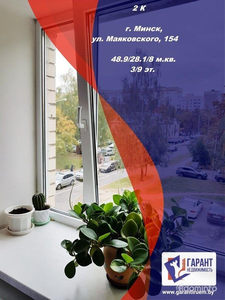 Квартира на ул. Маяковского, 154. Окна во двор! — фото 1