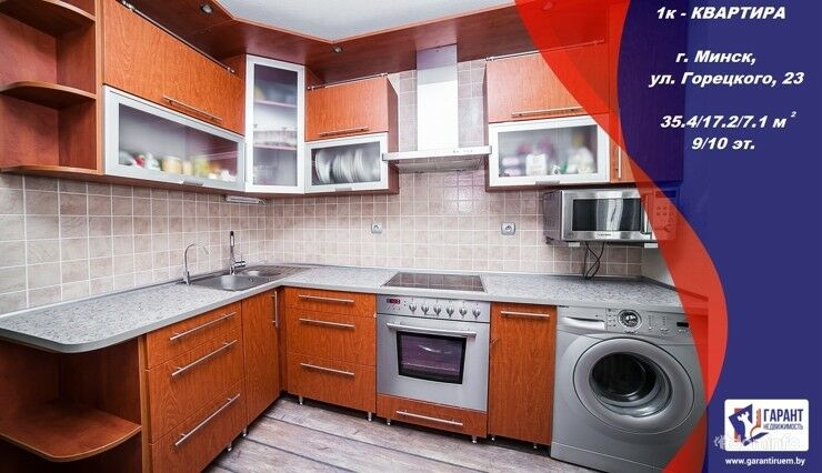 Уютная современная квартира-студия по ул. М. Горецкого, 23 Парк «Медвежино» — фото 1