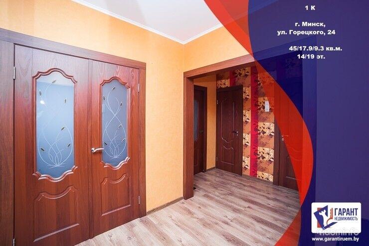1-комнатная квартира по ул. Горецкого, 24. Уютная, просторная, квартира с хорошим ремонтом. Торг уместен. — фото 1