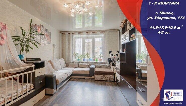 1 квартира в кирпичном доме по ул. Уборевича, 174, Заводской район. — фото 1