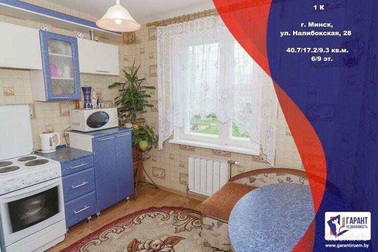 1-комнатная квартира по ул. Налибокская, 28 в новостройке — фото 1