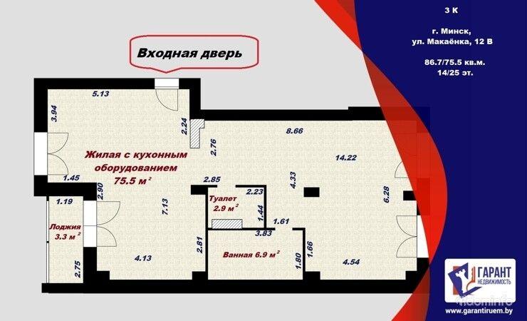 Квартира в жилом комплексе Vogue, 86.7 м, свободная планировка — фото 1