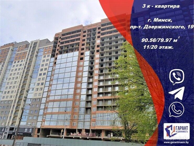 Новая 3 комнатная квартира в престижном жилом комплексе в центре города Минска. — фото 1