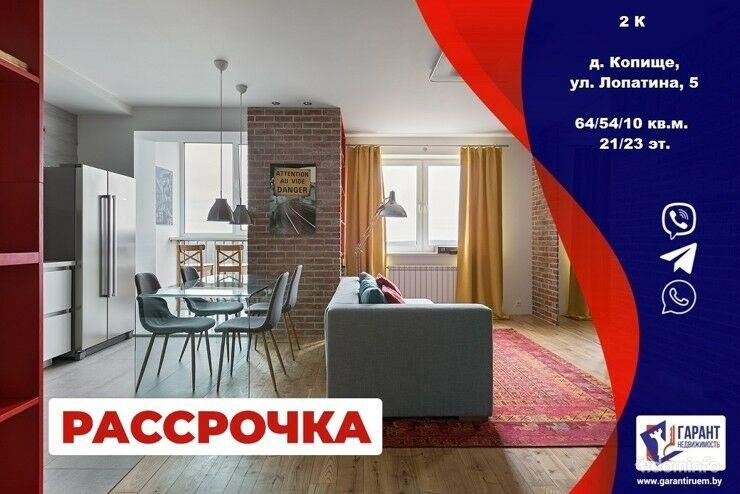 2-комнатная квартира-студия по ул. Лопатина, 5 — фото 1