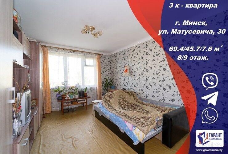 3-комнатная квартира по адресу ул. Матусевича 30 — фото 1