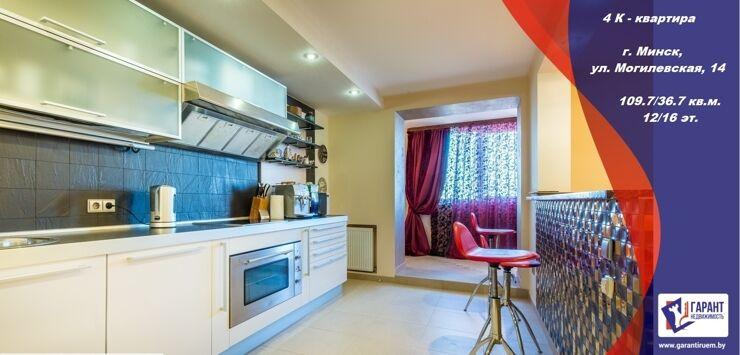 Добро пожаловать Домой! 3-комнатная квартира на Могилевской, 14 — фото 1