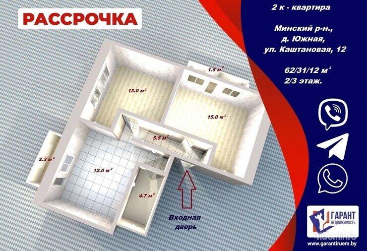 2 комнатная квартира, д. Юхновка. — фото 1