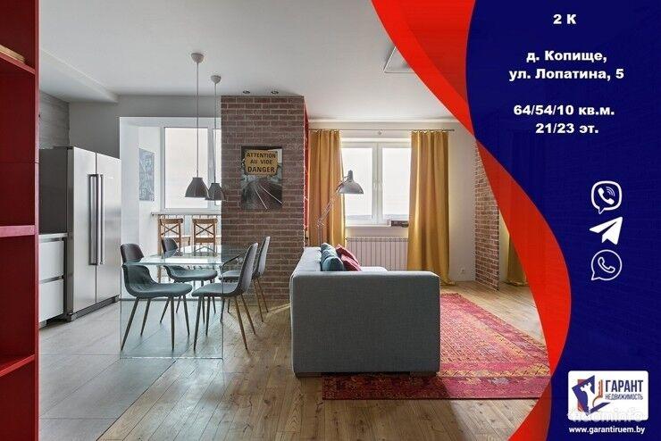 2-комнатная квартира с отдельной спальней по ул. Лопатина, 5 — фото 1