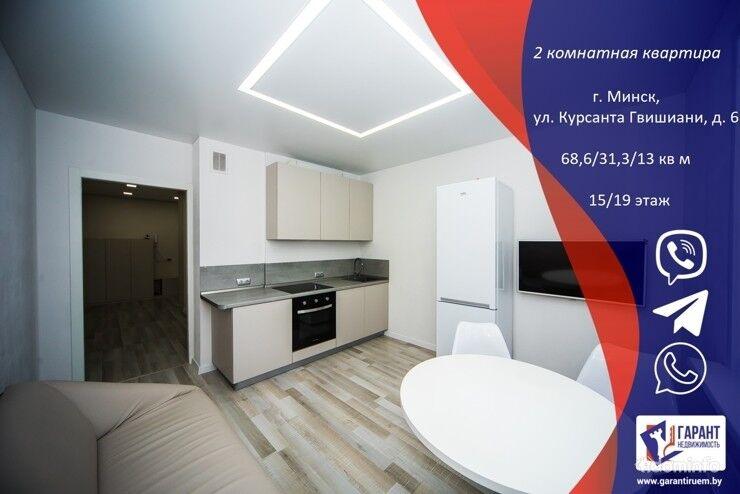 2 - комнатная квартира по ул. Курсанта Гвишиани, д. 6 — фото 1